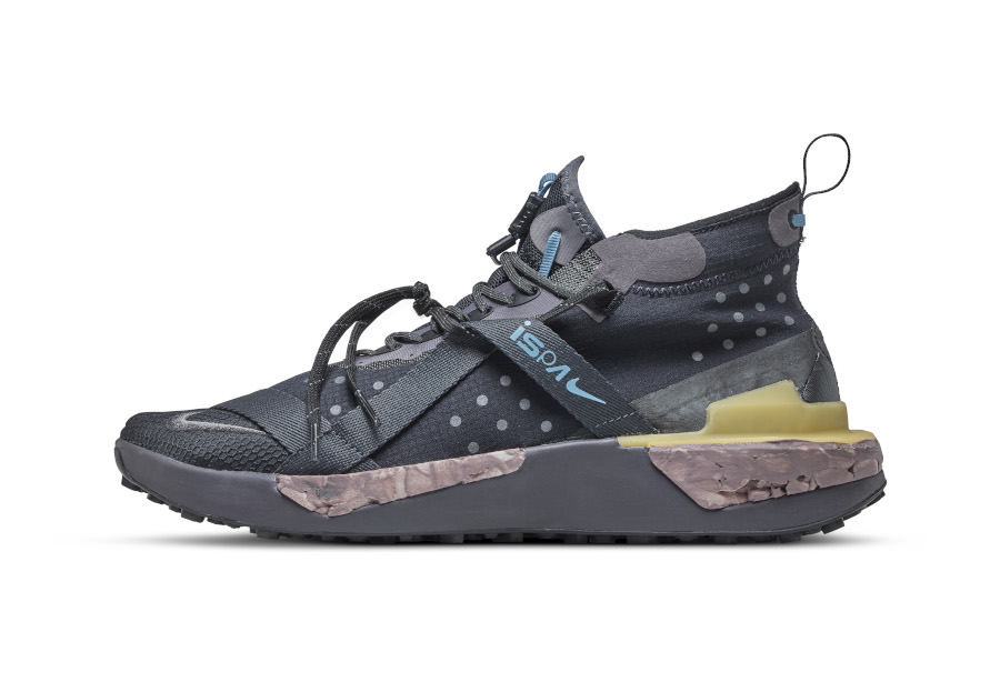 Nike ISPA Drifter noire et mauve AV0733-002 (2)