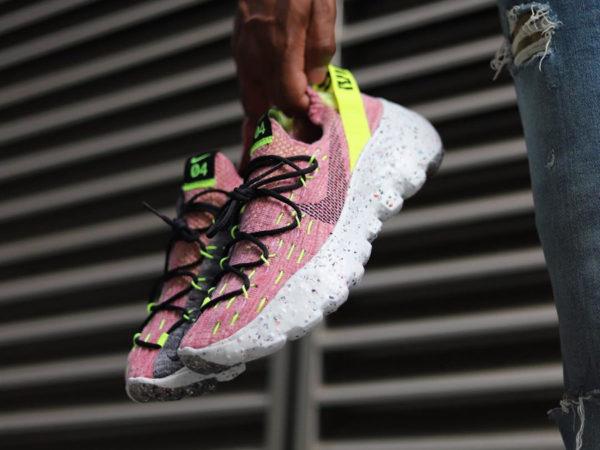 Nike Wmns Space Hippie 04 Lemon Venom CD3476-700
