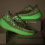 Kanye West x Adidas Yeezy Boost 380 Calcite Glow