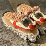 Nike Overbreak SP Fossil 'Mars Yard'