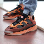 Adidas Niteball 'Hazy Copper'