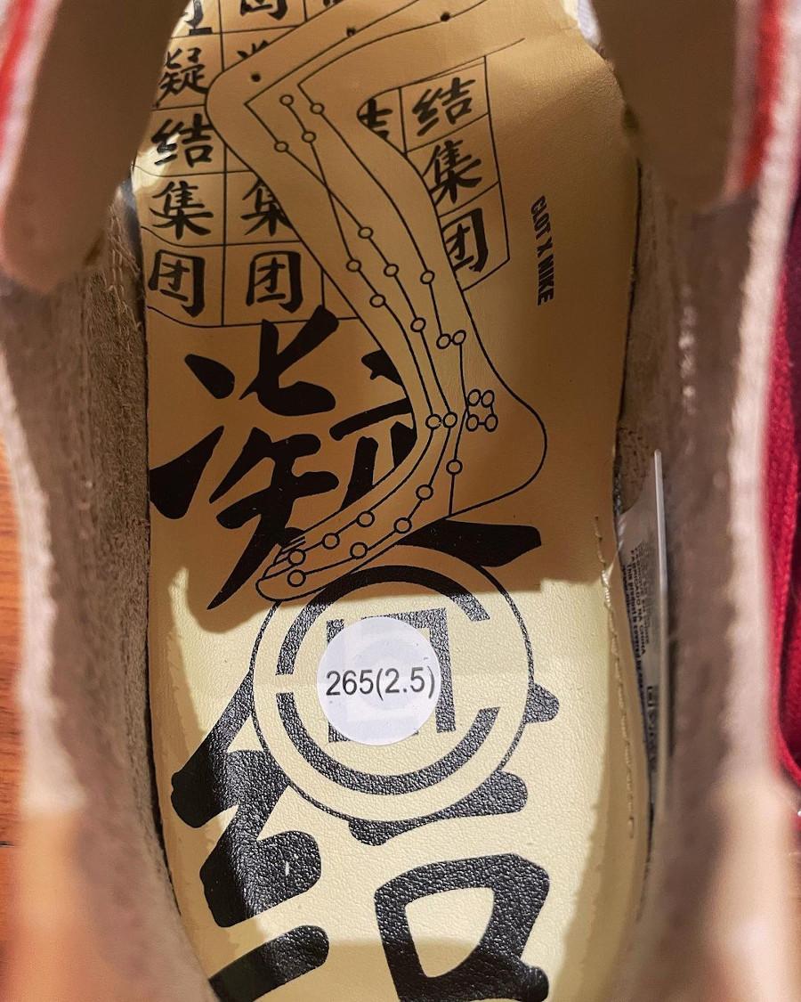 Edison Chen x Nike Air Max One PRM KOD 2 (2)