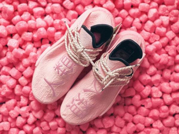 PW x Adidas Pharrell NMD Human Race True Pink GY0088
