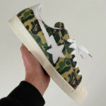 Bape x Adidas Superstar 'Green Camo'