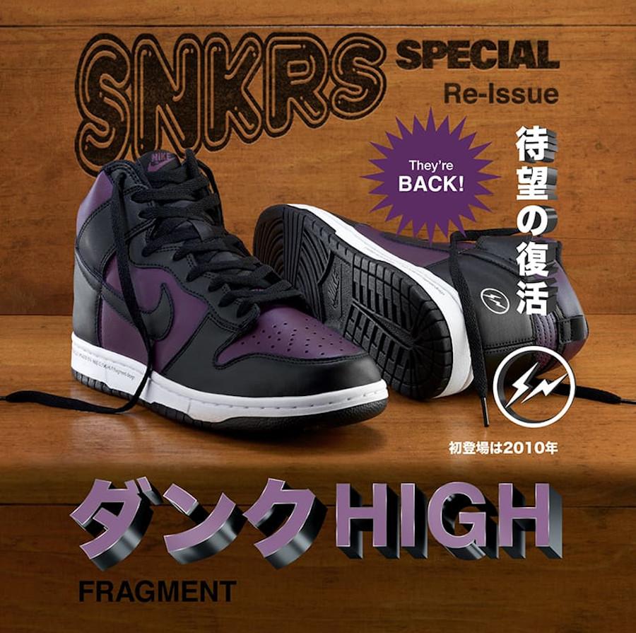 nike-dunk-hi-x-fragment-design-black