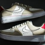 Nike Air Force 1 First Use Light Stone Sail Red