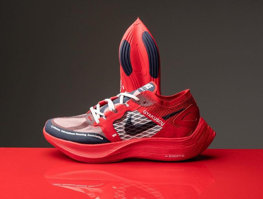 Nike ZoomX Vaporfly Next% 2 Gyakusou rouge et bleu foncé (3)