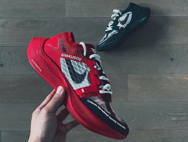 Nike x Undercover ZoomX Vaporfly Next% 2 Gyakusou 2021