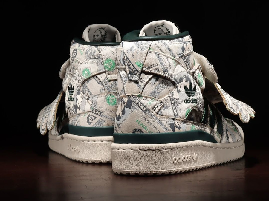 Adidas JS Wing 1 Clear Brown Green Night (3)