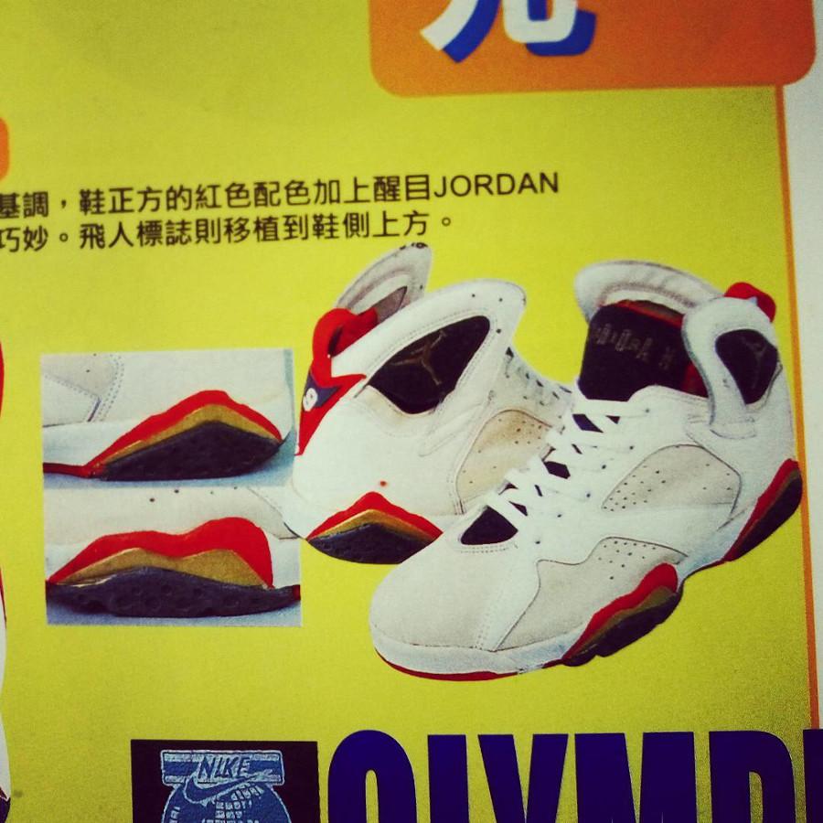 Air Jordan 7 Retro olympic Hare