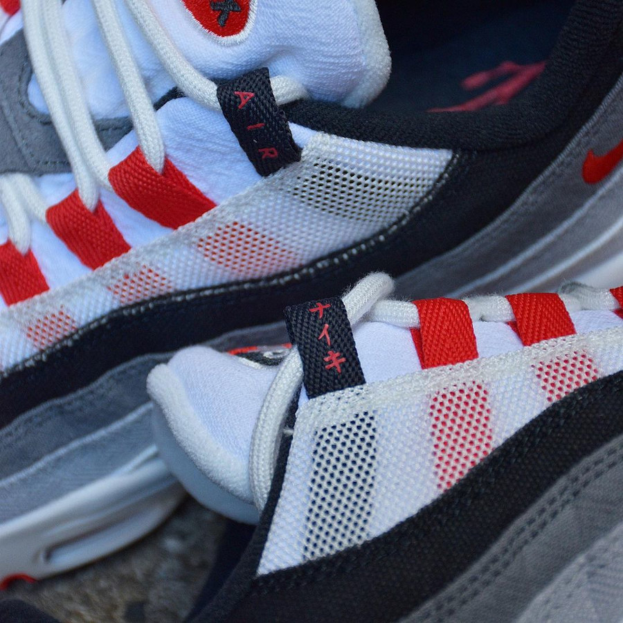 Nike Air Max 95 fleurs de cerisier (6)