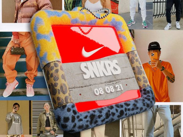 Nike Sneakrs Day 080821 (couv)