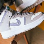 Nike Wmns Dunk High Up Iron Purple