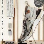 Nike ISPA Drifter NTRL