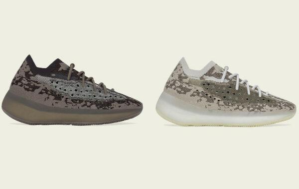 Adidas Yeezy 380 Boost Stone Salt Pyrite